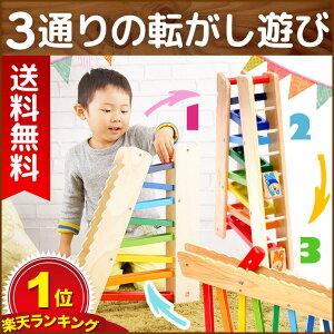 アイムトイ おもちゃ スライダー スロープ オモチャ