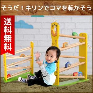 アイムトイ おもちゃ スロープ プレゼント オモチャ 赤ちゃん