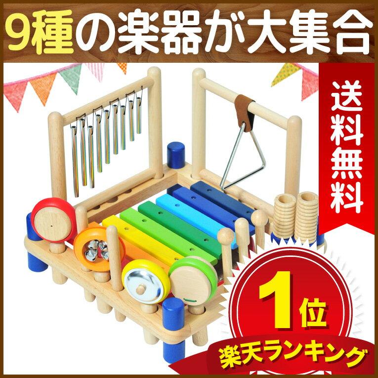 木のおもちゃミュージックステーション|知育玩具おもちゃ誕生日プレゼント子供4歳女の子エデュテ男の子幼