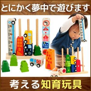 アイムトイ おもちゃ カウント プレゼント ブロック