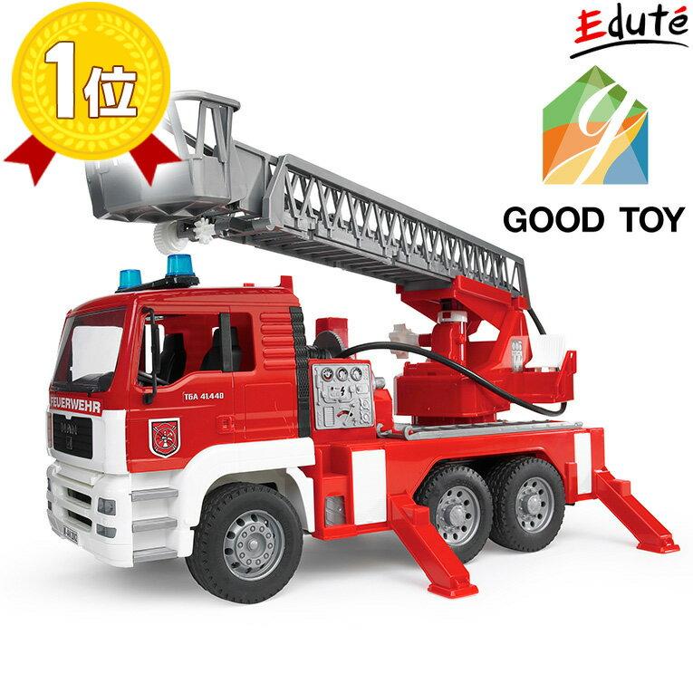 ブルーダーMAN消防車|誕生日男おもちゃ子供室内遊びプレゼント3歳誕生日プレゼント男の子知育玩具乗り