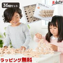 積み木 木製忍者 36ピース   誕生日 男 女 おもちゃ ...