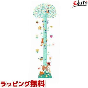 DJECO ジェコ 身長計ブロッサミングツリー | 誕生日 1