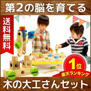 アイムトイ おもちゃ カーペンターテーブル