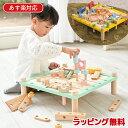 【Im TOYアイムトイの木のおもちゃ】カーペンターテーブル| 積み木 知育玩具 誕生日プレゼント
