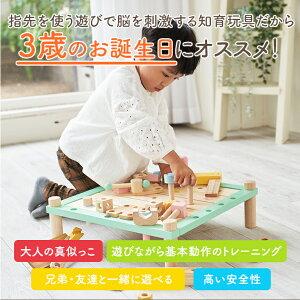 予約【Im TOYアイムトイ】カーペンターテーブル | 誕