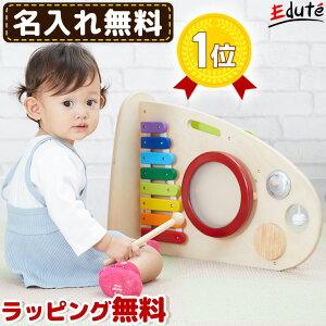名入れ無料 知育玩具 木のおもちゃ スロープローラー