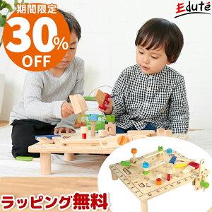知育玩具 木のおもちゃ ABCカーペンターテーブル アイ