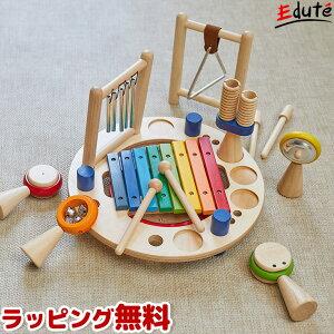 知育玩具 木のおもちゃ メロディーゴーラウンド | 誕