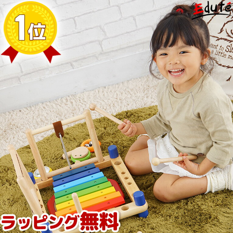 木のおもちゃミュージックステーション|知育玩具おもちゃ誕生日男木のおもちゃ子供女プレゼント4歳女の子
