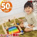 【木のおもちゃ】ミュージックステーション| 知育玩具 誕生日プレゼント おもちゃ 出