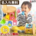 【エデュテの木のおもちゃ】KOROKOROパズル| 誕生日 積み木 知育玩具 誕生日プレゼン