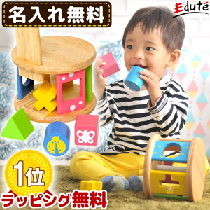 木のおもちゃ 誕生日 KOROKOROパズル エデュテ | 一歳