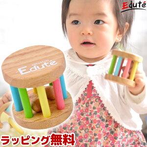 木のおもちゃ 誕生日 KOROKOROラトル エデュテ|1歳 男