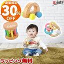 【エデュテの木のおもちゃ】ベビーギフト3点セット(クルマ)| 1歳 知育玩具 誕生日プ