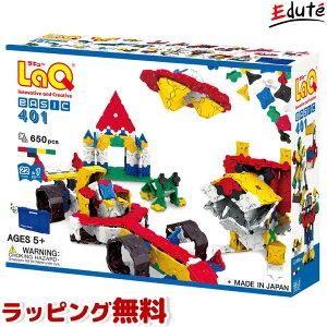 LaQ ラキュー ベーシック401/650ピース   誕生日 男