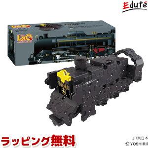 LaQ ラキュー トレイン 蒸気機関車D51498   誕生日 男