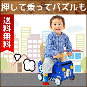 ウォーカー レースカーブルー おもちゃ オモチャ アイムトイ