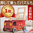 【Im TOYアイムトイの知育玩具】ウォーカー&ライド消防車| 1歳半 木のおもちゃ 積み木 2歳 ...