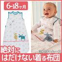 【grobag グロバッグ】ミスタームース/6ヶ月?18ヶ月(スリーパー 赤ちゃん 寝袋 ベビー布団
