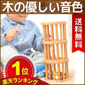 エデュテ おもちゃ ラトルタワー
