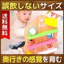 【エデュテの木のおもちゃ】TREEスロープ(スロープ 知育玩具 おもちゃ 出産祝い 誕生日プレゼント