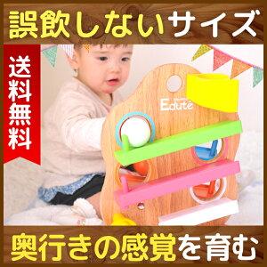エデュテ おもちゃ スロープ プレゼント オモチャ