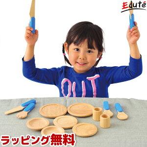 おままごと 木のおもちゃ テーブルウェア ボイラ | 誕
