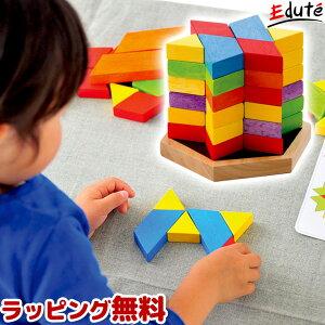 知育玩具 カレイドファン ボイラ | 誕生日 男 女 おも