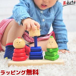 知育玩具 ジオトリオ ボイラ | 誕生日 1歳 男 女 おも