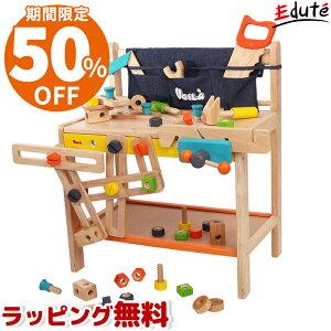 木のおもちゃ 大工 ワークベンチ ボイラ | 誕生日 男