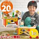 【Voila ボイラ 知育玩具】ツールボ...