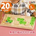 知育玩具 マザベル ボイラ | 誕生日 男 女 おもちゃ 3...