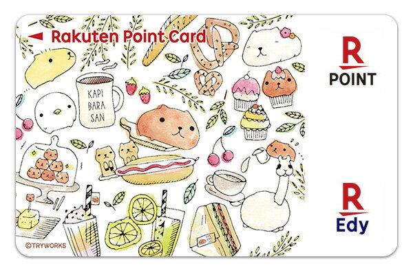 Edy-楽天ポイントカード カピバラさん(カフェ)