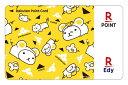 【期間限定】Edy-楽天ポイントカード カピバラさん(チーズ)