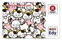 Edy-楽天ポイントカード タマ&フレンズ(総柄/ハート)