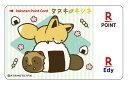 Edy-楽天ポイントカード タヌキとキツネ (おむすび)