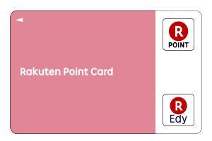 ◎もうすぐ終了◎4/26am9:59まで!!★セール開催中★ピンクとレインボー50円(税抜)Edy-楽天ポイントカード