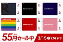 【55円セール実施中】Edy-楽天ポイントカード
