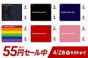 【55円セール実施中】Edy-楽天ポイン