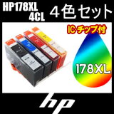 【墨粉/互换墨水?IC芯片蚂蚁】hp(休利特?puckered)型号∶HP178(4色组套)【放心的1年保证】HP178XL(4CL)HP178XLBK,HP178XLC,HP1[【プリンターインク/互換インク?ICチップあり】hp(ヒューレット?パッカード)型番:
