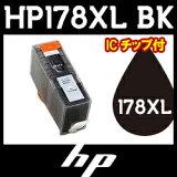 【墨粉/互换墨水·IC芯片附着】hp(惠普)型号∶HP178XLBK(黑)【放心的1年保证】[【プリンターインク/互換インク・ICチップ付き】hp(ヒューレット・パッカード)型番:HP178XLBK(ブラック)【安心の1年保証】]