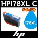 【プリンターインク/互換インク・ICチップ付き】hp(ヒューレット・パッカード)型番:HP178XLC(シアン)【安心の1年保証】