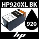 【プリンターインク/互換インク・ICチップ付き】hp(ヒューレット・パッカード)型番:HP920XLBK(ブラック)【安心の1年保証】 Officejet 7500A, Officejet 6500A