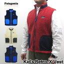 Patagonia パタゴニア ベスト 65618 キッズレトロX フリースベスト Kid's Retro-X Vest 【送料無料・メール便不可・メンズ】02P05Apr14M