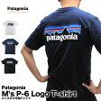 Patagonia パタゴニア Tシャツ 51865 38906 パタゴニア ロゴ Tシャツ MENS P-6 LOGO T-SHIRT アウトドア オーガニックコットン 男性用 メンズ メール便対応 02P09Jul16