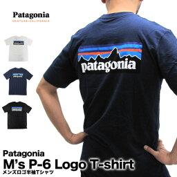 【メール便対応】Patagonia <strong>パタゴニア</strong> Tシャツ 39174 <strong>パタゴニア</strong> ロゴ Tシャツ MENS P-6 LOGO Organic T-SHIRT RESPONSLBILL-TEE ホワイト ブラック ネイビー