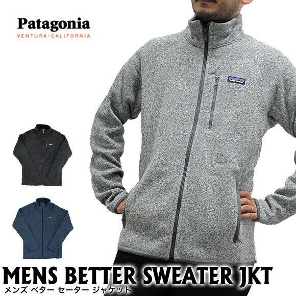 パタゴニア ベターセータージャケット メンズ