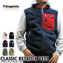 【送料無料】パタゴニア フリースベスト Patagonia レトロX 23048 02P03Dec1