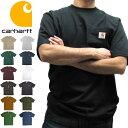 【メール便配送】カーハート Carhartt K87 ワークウェア ポケット付きTシャツ 半袖 ミッドウェイト WORKWEAR POCKET S/S T-SHIRT MIDWEIGHT